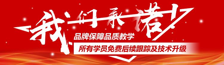 西点培训学校_法式西点培训班_西点师培训_点心培训班-广州烘趣西点烘焙培训学院